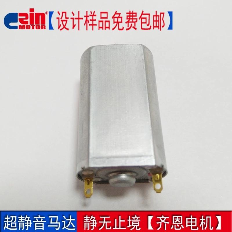 【齊恩】180防輻射服裝抽風排氣微型電機電推剪直流小馬達